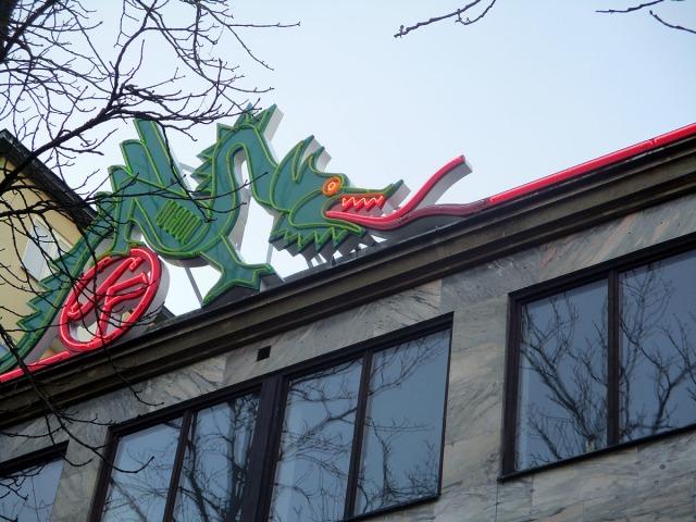 draken neonskylt fridhemsplan